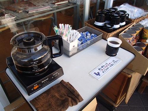 ホットコーヒー無料 (1)
