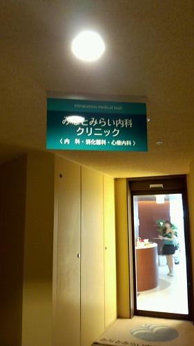2012_07_25_16_11_42.jpg