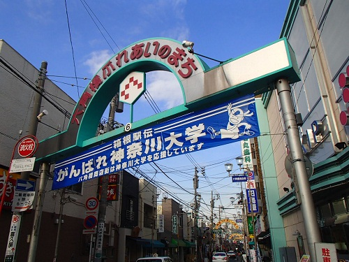 六角橋 (3)