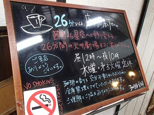 六角橋 (18)