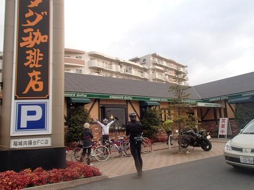 DBKゆうき食堂 (21)