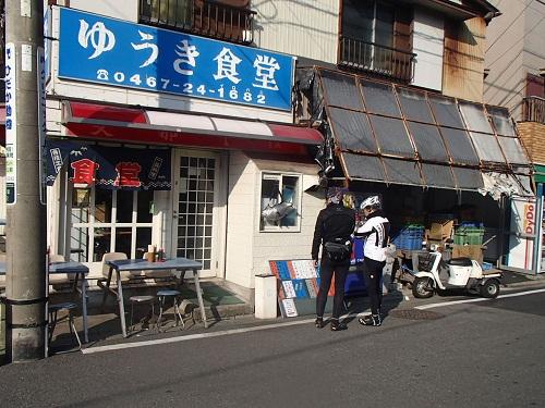 DBKゆうき食堂 (28)