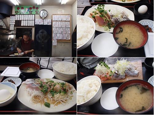 DBKゆうき食堂(29)
