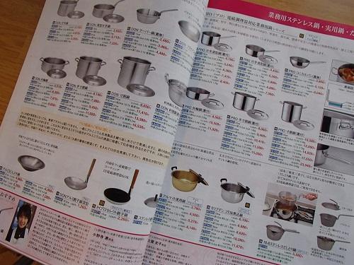 キッチン用品1 (2)