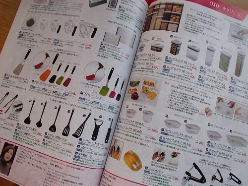 キッチン用品1 (4)
