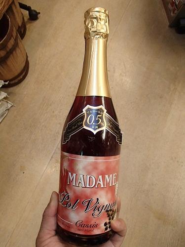 スパークリングワイン (8)