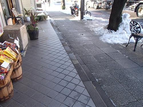 雪かき (5)