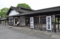 hitoyoshi006.jpg