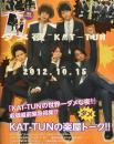 20121015QLAP.jpg