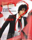 20130115ソングス亀