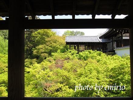 0418京都7