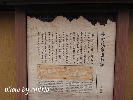 0509金沢20