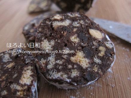 0213チョコレートサラミ2