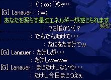 screenshot0113_20120519192504.jpg