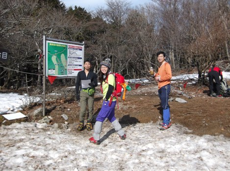 藤原岳2014,2、1 003