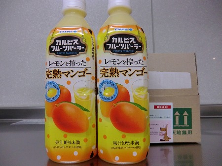 s-mango.jpg