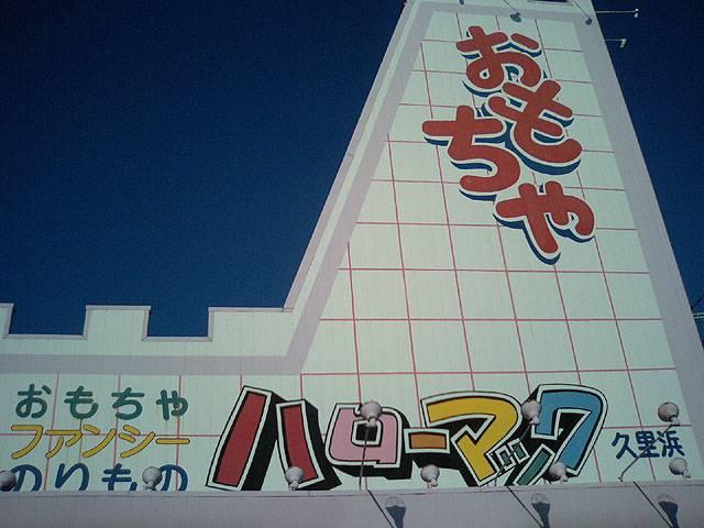 201112181201409f8.jpg