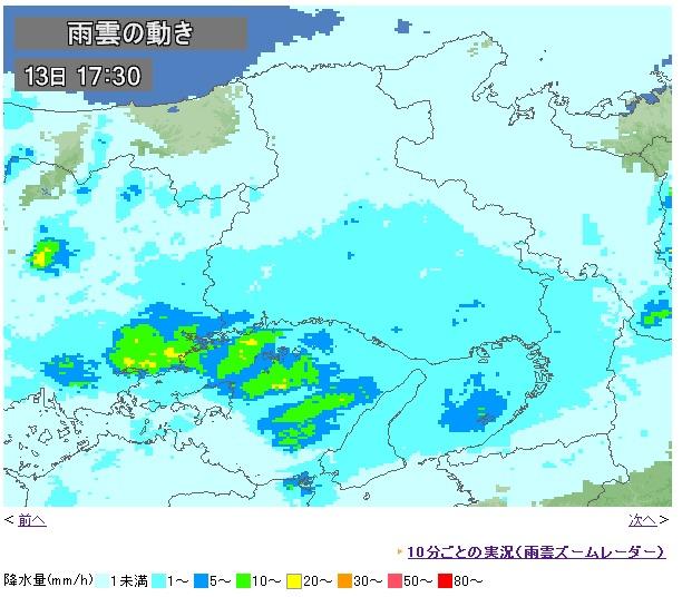 兵庫県の雨雲の動き - Yahoo!天気・災害-181742