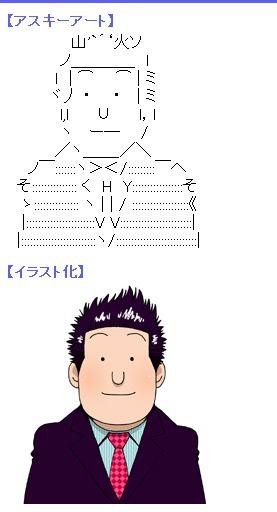 2ch全AAイラスト化計画-102253