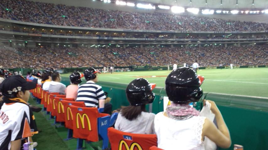 ORIX BLOG(千代崎) 打球直撃で失明 日本ハムや札幌市に賠償請求