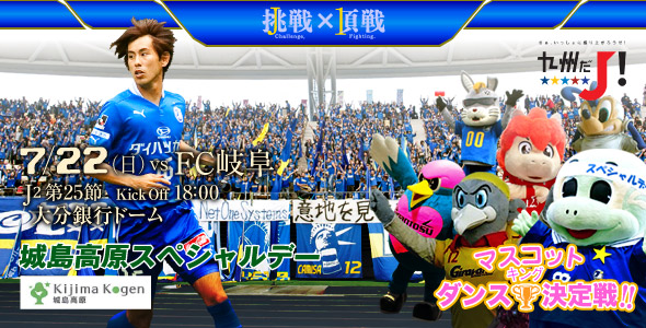 banner_20120722.jpg