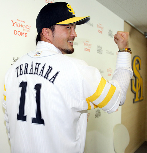 bb-f-20121204-terahara-ns-big.jpg