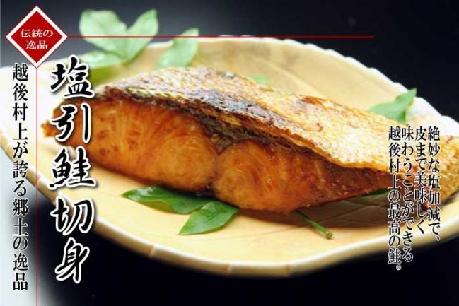 l_sake100shio0022.jpg