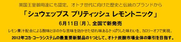 news_20120529_01.jpg