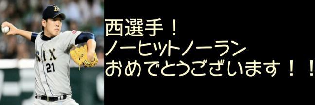 nihonnoe-sunisiyuuki.jpg