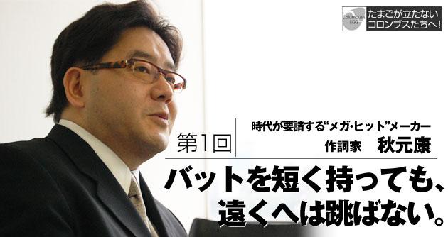 title_main_01.jpg