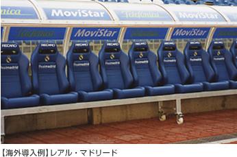 wo_photo01.jpg
