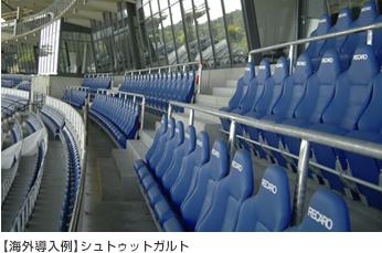 wo_photo02.jpg