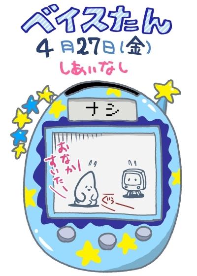 yakyuu_manga-317145.jpg