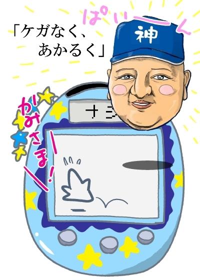 yakyuu_manga-317146.jpg