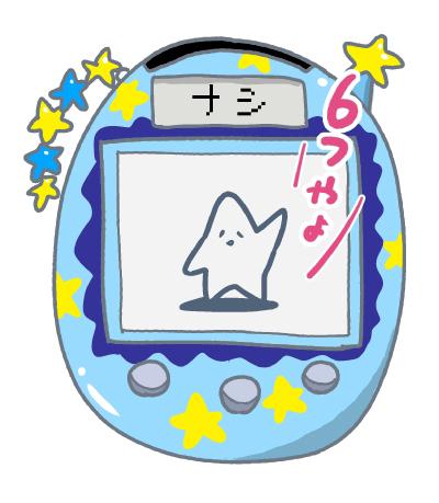yakyuu_manga-317148.jpg