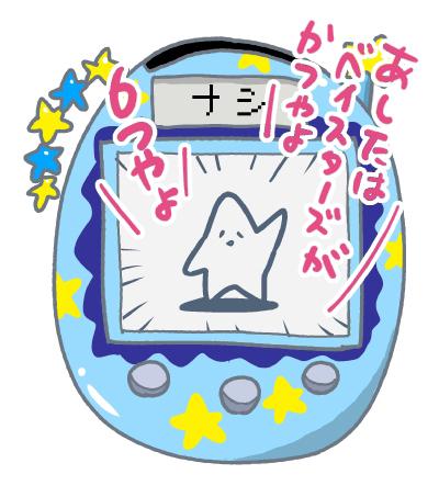 yakyuu_manga-317150.jpg