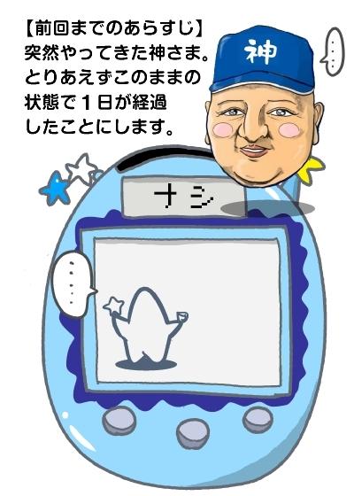 yakyuu_manga-324724.jpg