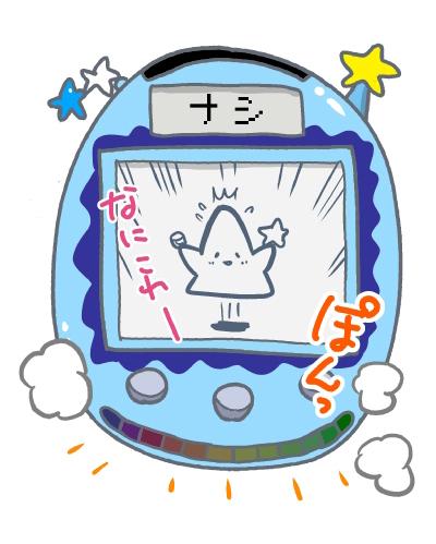yakyuu_manga-324727.jpg