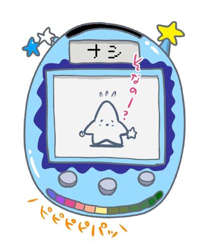 yakyuu_manga-324728.jpg