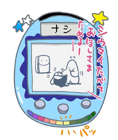 yakyuu_manga-324729.jpg