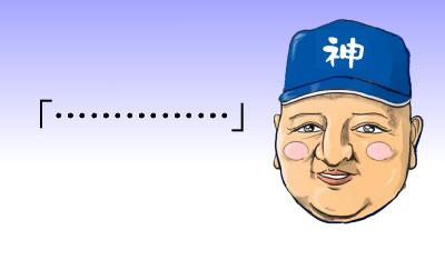 yakyuu_manga-324730.jpg