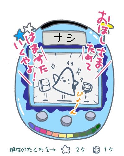 yakyuu_manga-324731.jpg