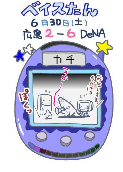 yakyuu_manga-331139.jpg