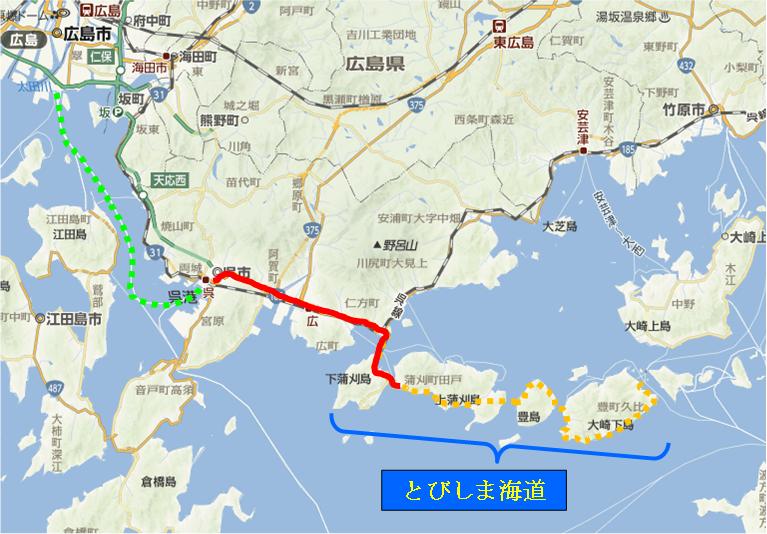 141123 とびしま海道 途中で挫折