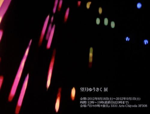mochizuki500.jpg