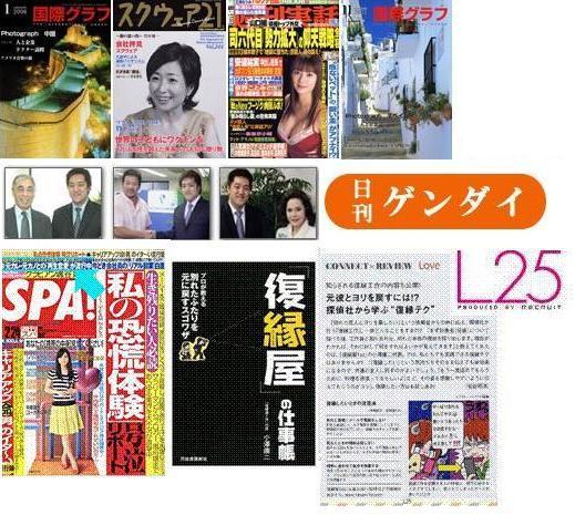 ozawa1.jpg