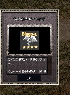 mabinogi_2014_02_04_0021.jpg
