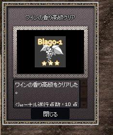 mabinogi_2014_02_04_003.jpg