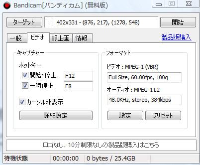 bandicam 2013-01-16 04-50-36-739
