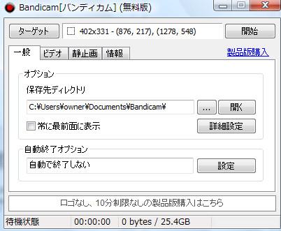 bandicam 2013-01-16 04-50-48-098
